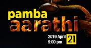 Pamba Aarati – Dispell the Engulfing Darkness